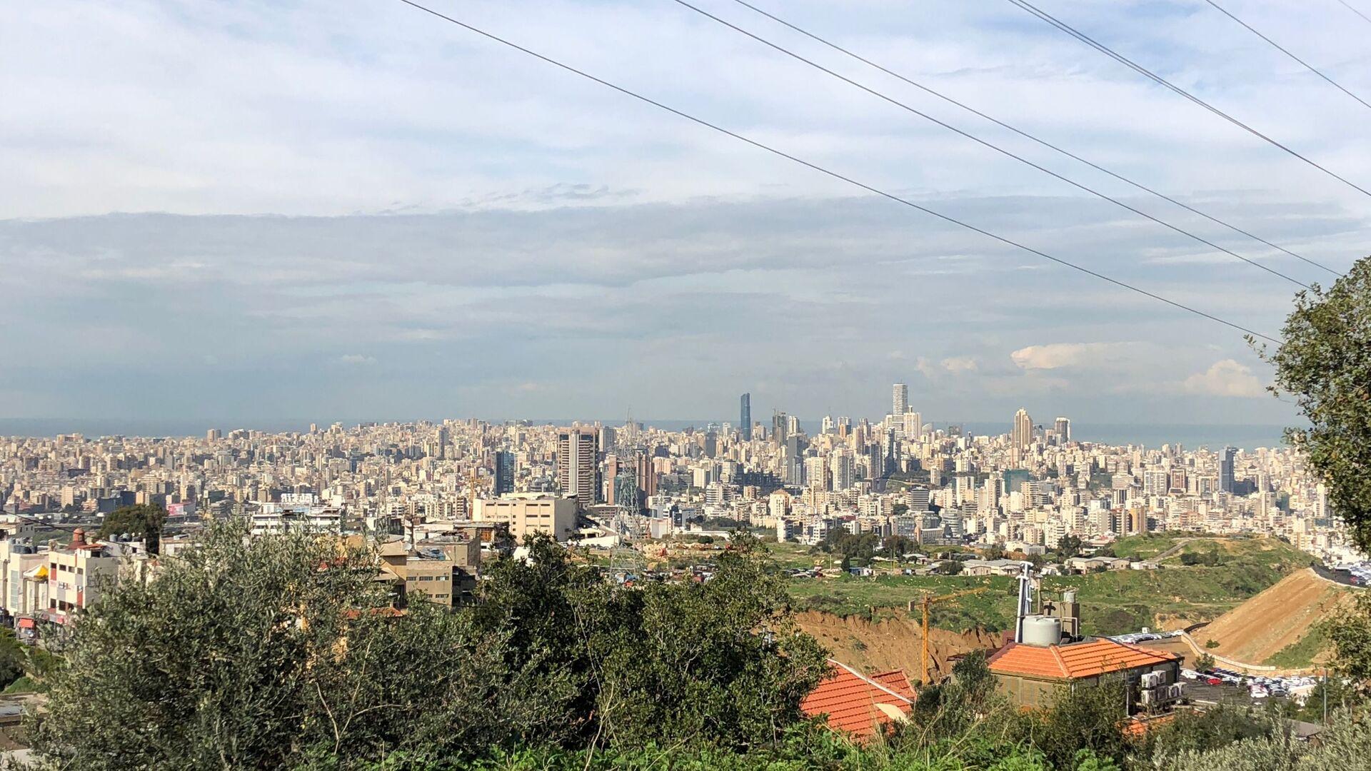 Вид на Бейрут - РИА Новости, 1920, 10.09.2021