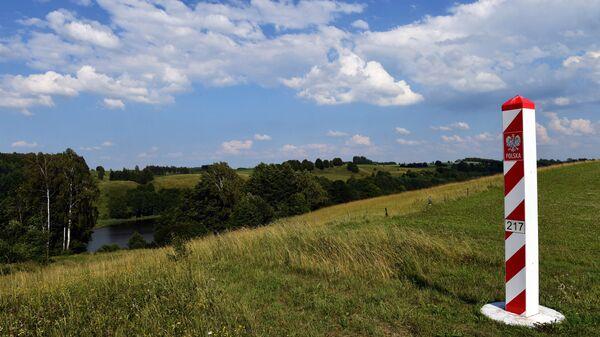 Остров неуловимого Джо. Польша сделает себе географическое открытие