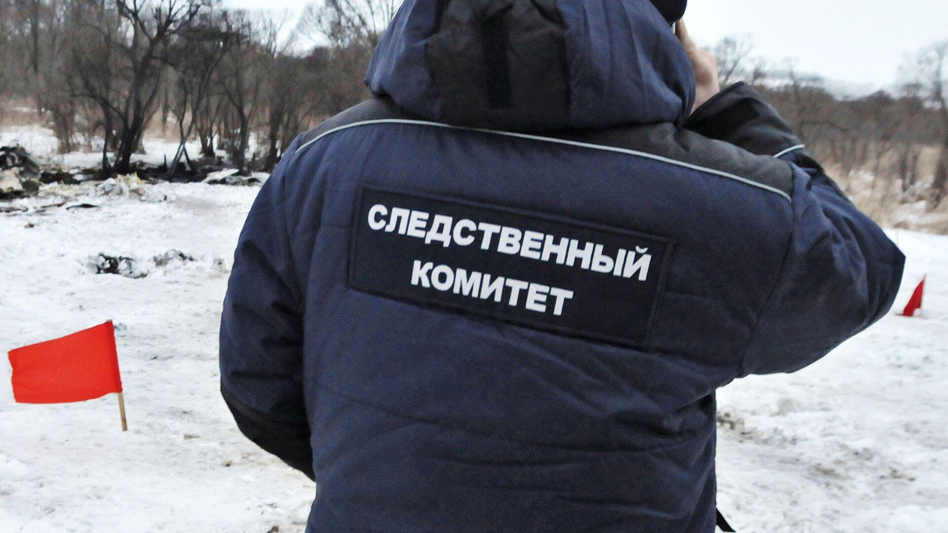 Сотрудник Следственого комитета - РИА Новости, 1920, 02.01.2020