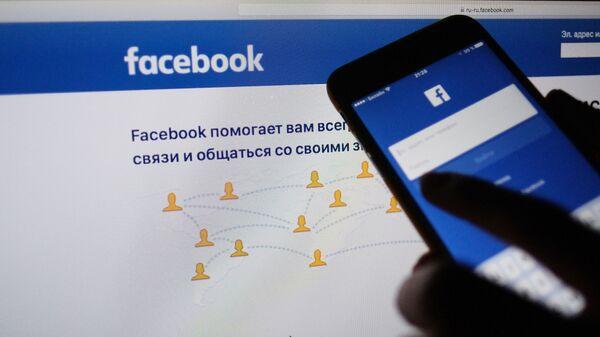 Facebook.com и Instagram.com исчезли из глобальных таблиц маршрутизации