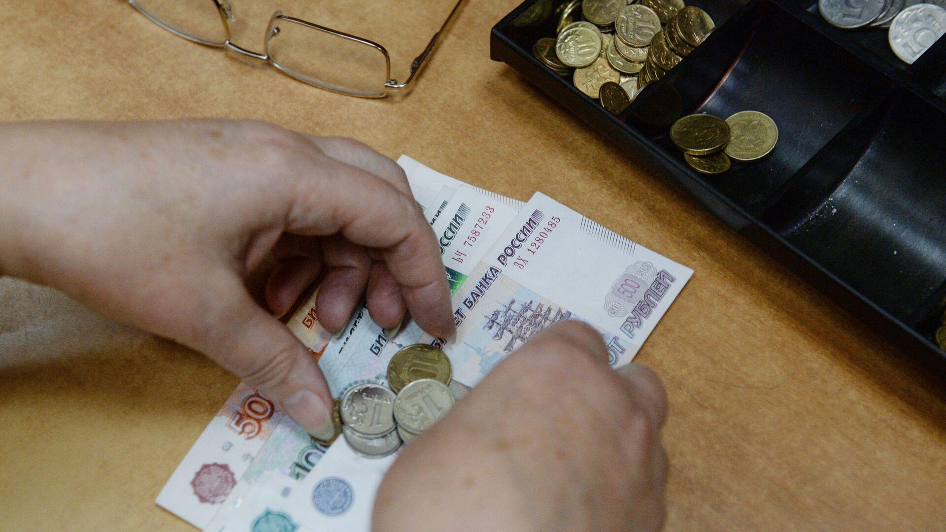 Выплата пенсии в одном из отделений Почты России - РИА Новости, 1920, 03.07.2021