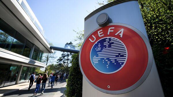 Штаб-квартира УЕФА