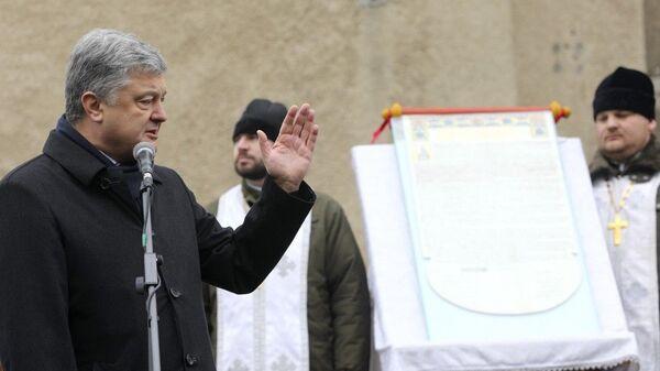 Рабочая поездка президента Украины Петра Порошенко в Черкасскую область