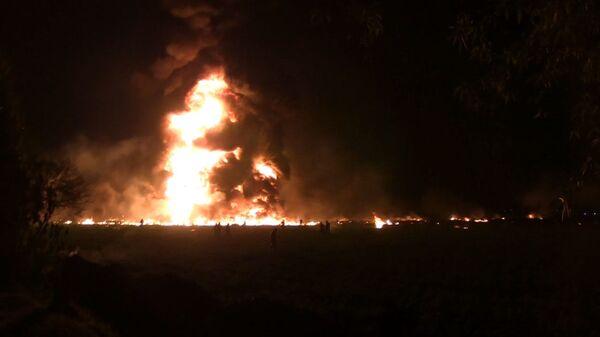 Момент взрыва на трубопроводе в Мексике. Съемка очевидца