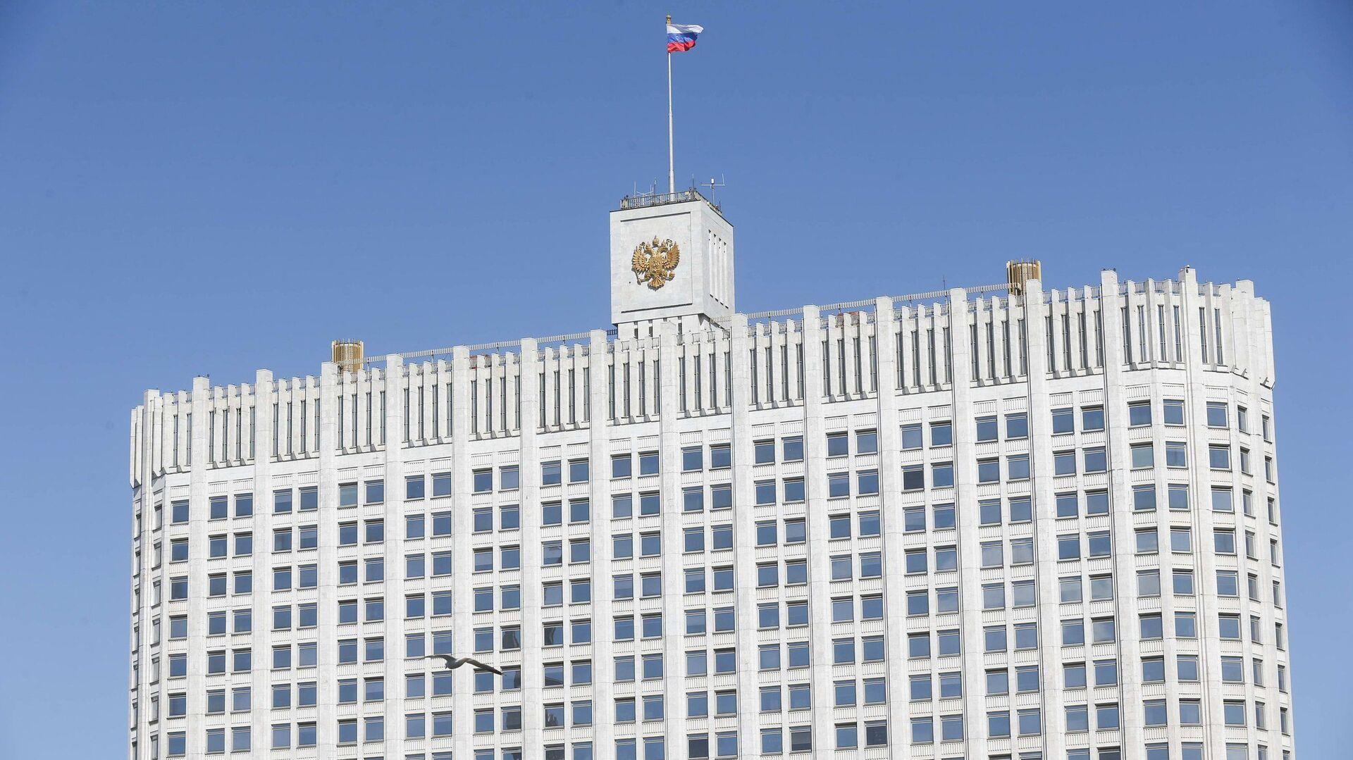 Дом Правительства Российской Федерации  - РИА Новости, 1920, 09.07.2021