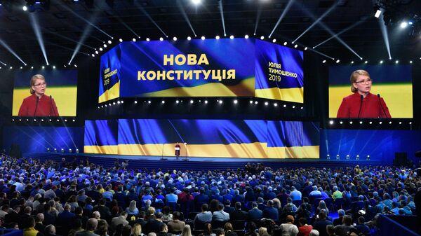 Лидер партии Батькивщина Юлия Тимошенко выступает на съезде партии
