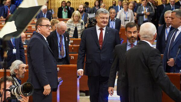 Президент Украины Петр Порошенко перед заседанием Парламентской Ассамблеи Совета Европы