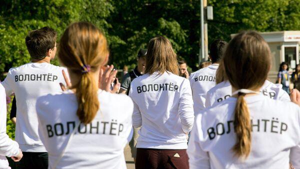 На Дону утвердят почетный знак Доброволец (волонтер) Ростовской области