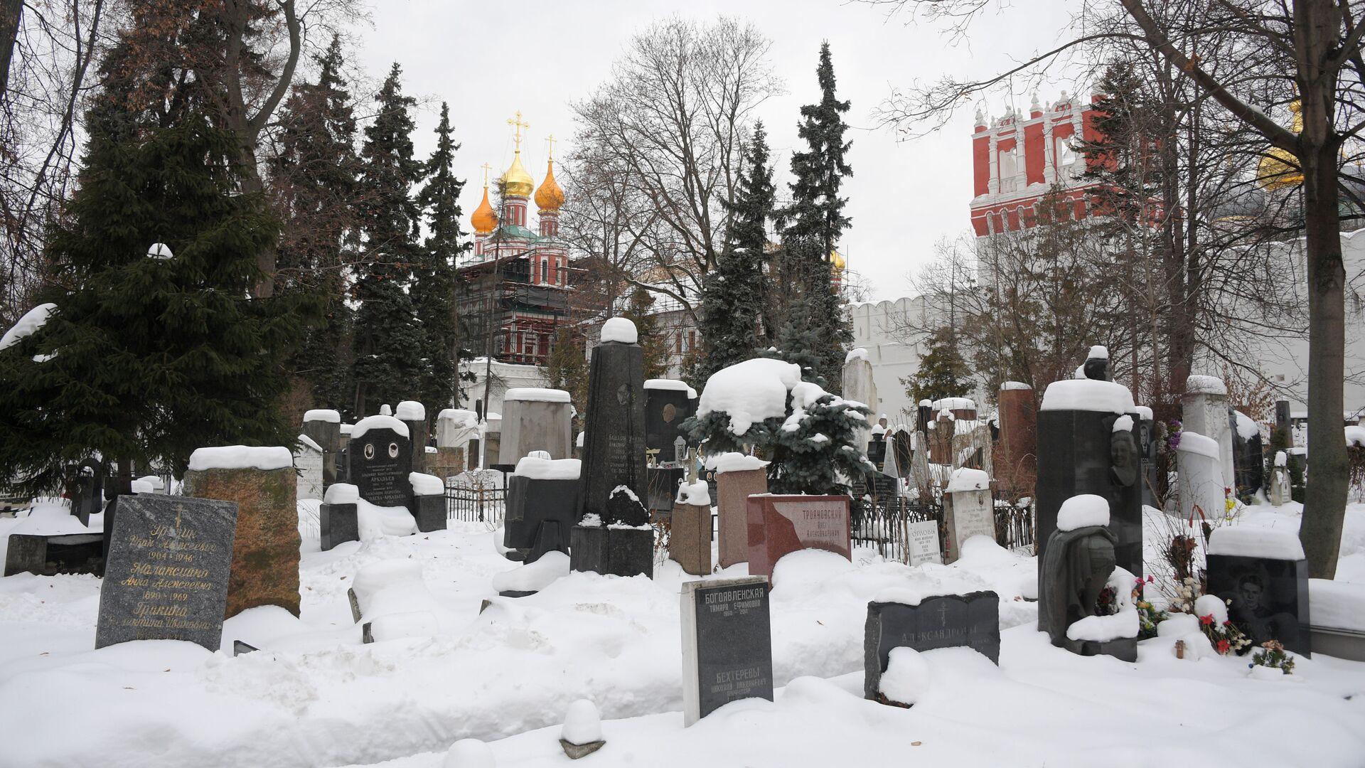 Новодевичье кладбище - РИА Новости, 1920, 06.01.2021