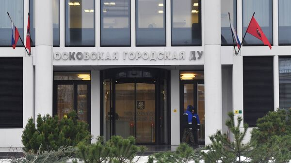 Мосгордума будет проводить заседания в дистанционном режиме