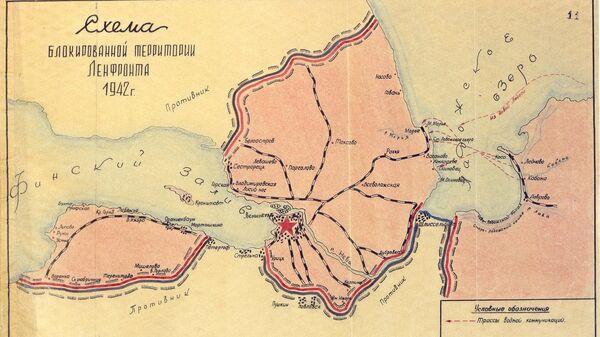 Схема эвакуации раненых и больных и противоэпидемического обеспечения восточного и западного берегов Ладожского озера в навигационный период 1942 года