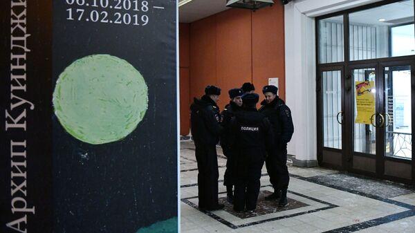 Сотрудники полиции в Инженерном корпусе Третьяковской галереи в Москве
