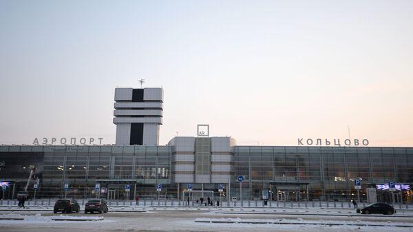Вид на международный аэропорт Кольцово в Екатеринбурге.
