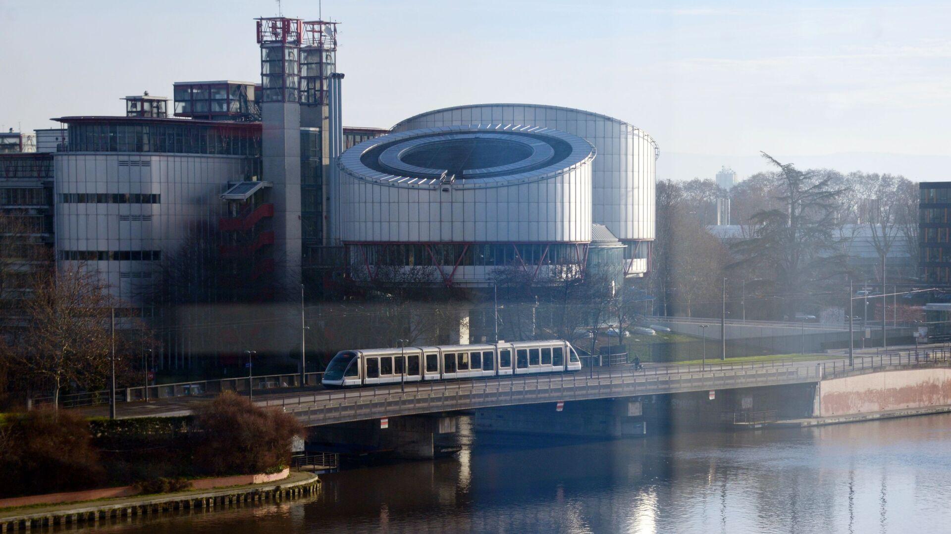 Здание европейского суда по правам человека в Страсбурге - РИА Новости, 1920, 23.02.2021