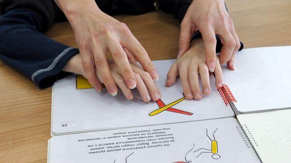 Волонтеры Ставрополья создали тактильные книги для слабовидящих детей