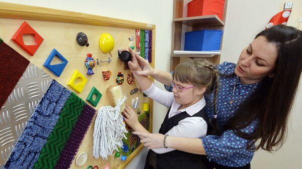 Волонтеры помогли детям-инвалидам в рамках проекта Мы вместе
