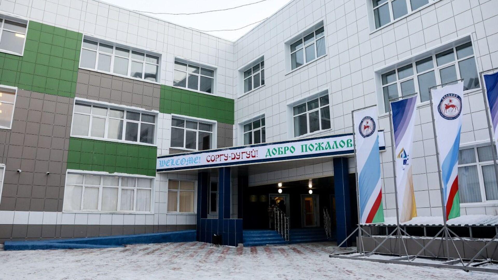 Национальная школа Айыы кыhата в Якутске - РИА Новости, 1920, 25.09.2021