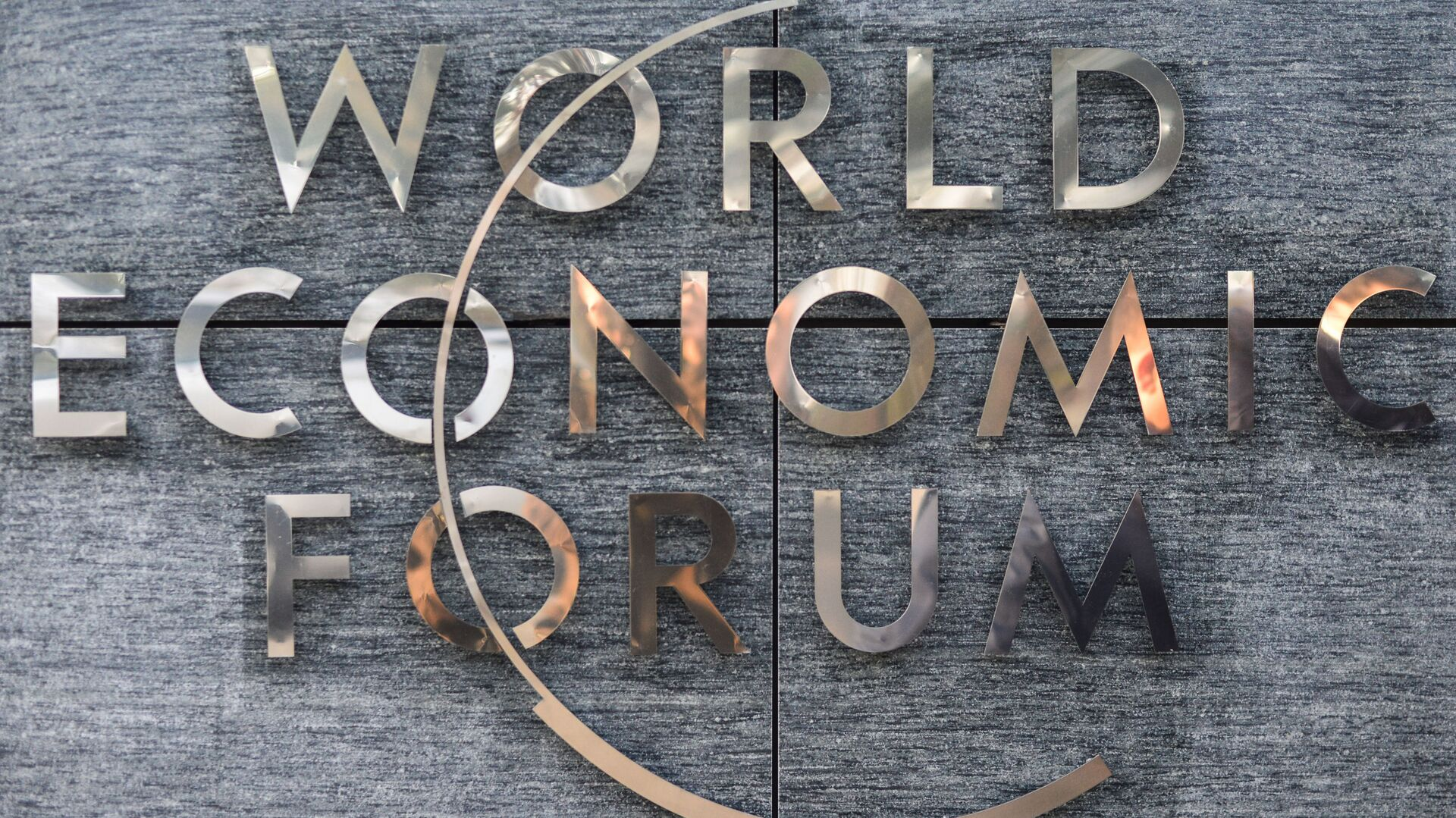 Табличка на въезде на территорию швейцарской неправительственной организации Всемирный экономический форум (WEF) в Женеве - РИА Новости, 1920, 26.08.2020