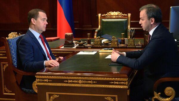 Дмитрий Медведев и сопредседатель фонда Сколково Аркадий Дворкович во время встречи. 8 февраля 2019