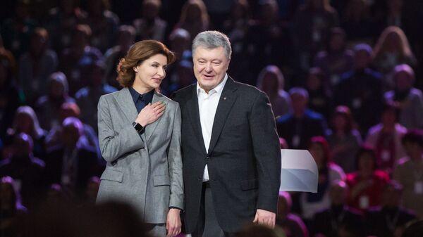 Президент Украины Петр Порошенко с супругой Мариной