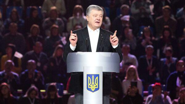 Президент Украины Петр Порошенко выступает на форуме Открытый диалог в Киеве