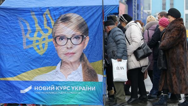 Избиратели на площади в Киеве