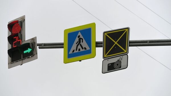Знак дорожная камера
