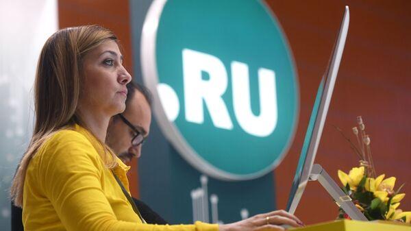 Неделя российского интернета RIW