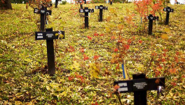 Мемориал жертвам Голодомора в Киеве. Архив