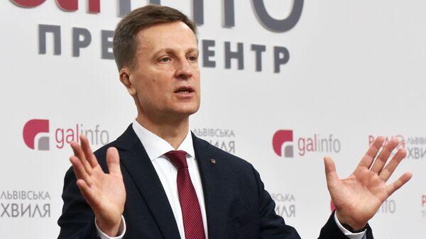 Кандидат в президенты Украины от партии Справедливость Валентин Наливайченко
