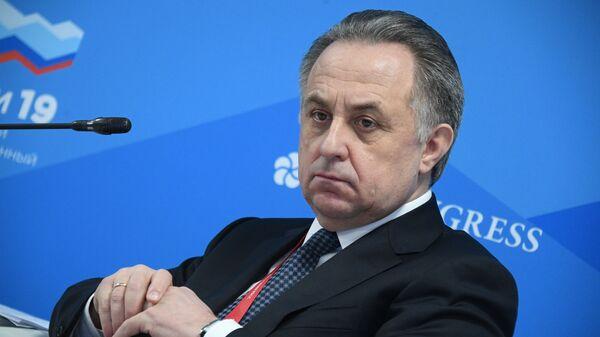 Заместитель председателя правительства РФ Виталий Мутко на Российском инвестиционном форуме в Сочи