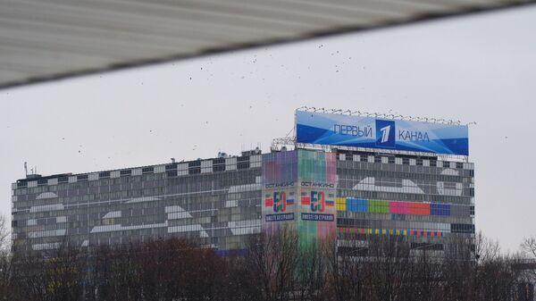 Здание телевизионного технического центра Останкино с баннером Первого канала