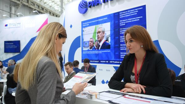 Стенд МИА Россия Сегодня на Российском инвестиционном форуме в Сочи