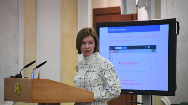 В Совете Федерации одобрили опыт Подмосковья в работе с жалобами в соцсетях