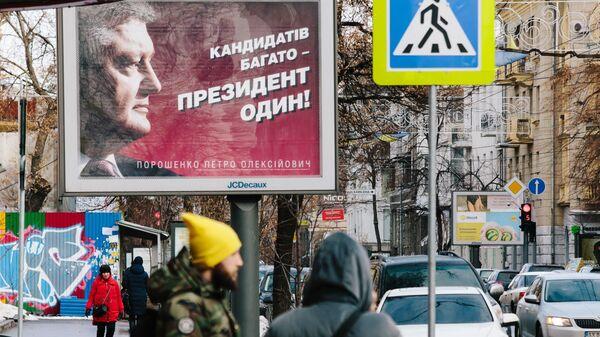 Не знаете, как выиграть выборы на Украине? Тогда мы идем к вам