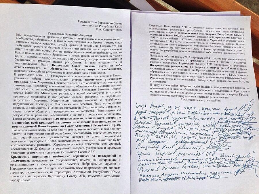 25 февраля утром было составлено, подписано, зачитано на митинге и отправлено в Президиум Письмо пятнадцати
