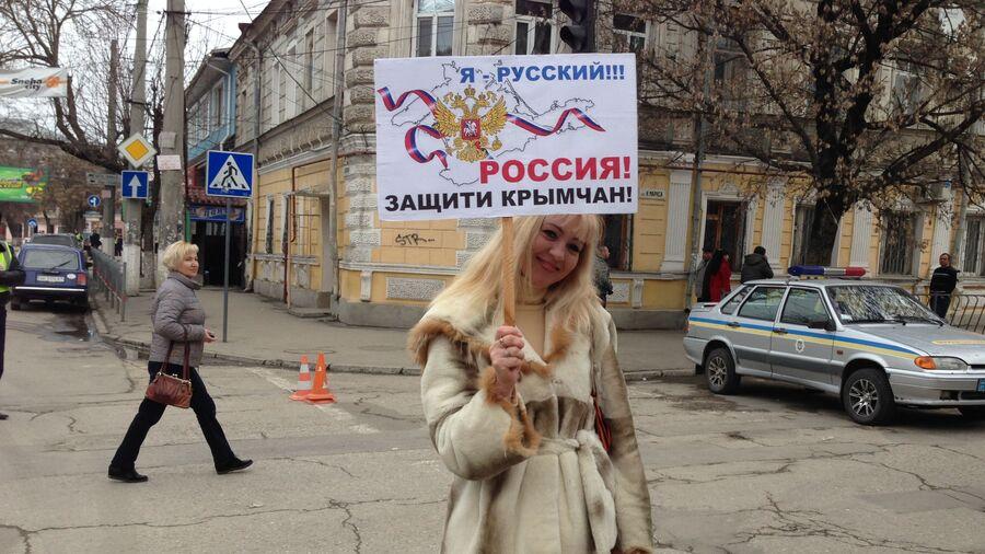 Пророссийская активистка на одной из улиц Крыма