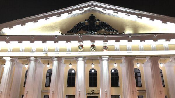 Здание Санкт-Петербургского горного университета