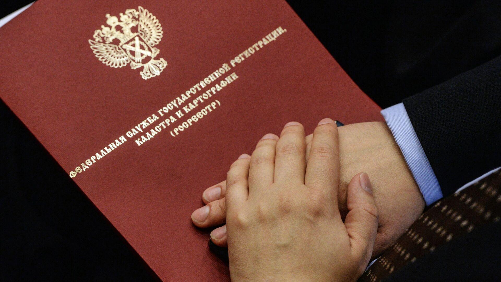 Заседание коллегии Росреестра - РИА Новости, 1920, 05.03.2021