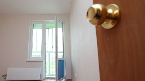 Квартира в жилом доме