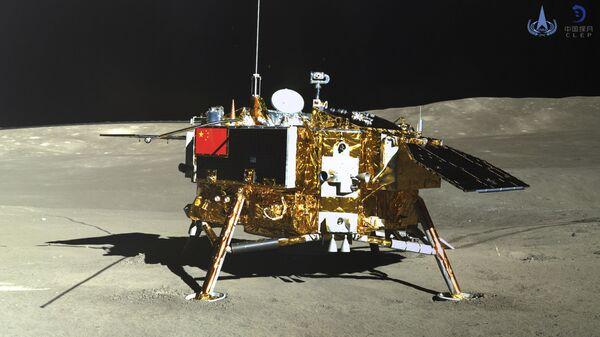 Космический аппарат Чанъэ-4