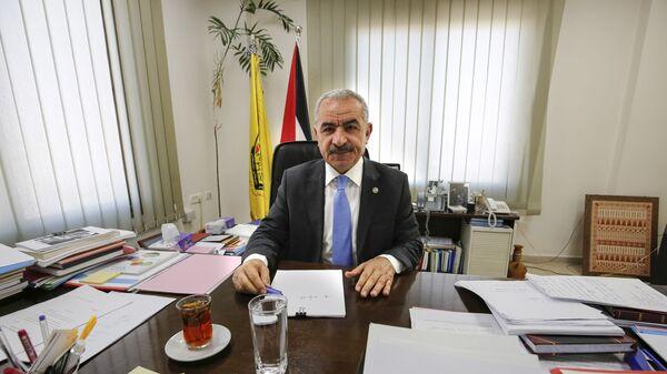 Премьер-министр Палестины Мухаммед Штайе