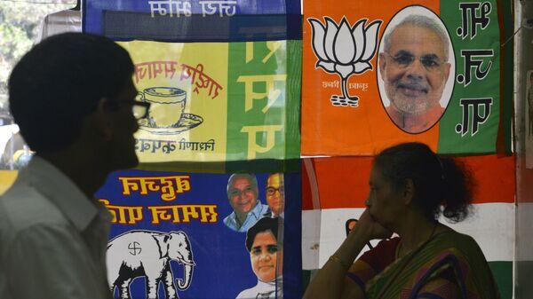 Предвыборная агитация в Мумбаи, Индия