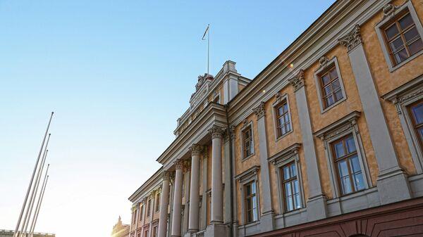 Здание Министерства иностранных дел Швеции