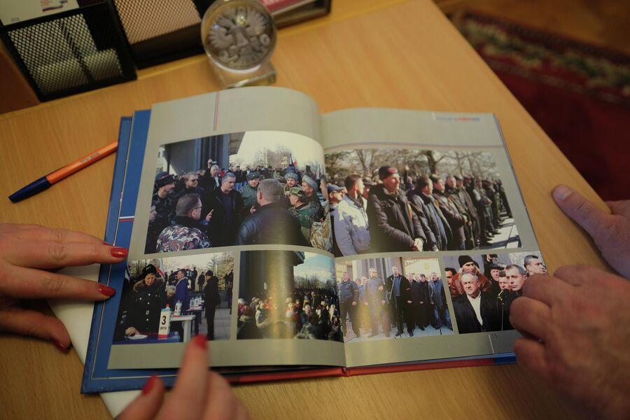 Книга Общекрымский референдум 16 марта 2014 года и выборы в Республике Крым 2014-2018 годов