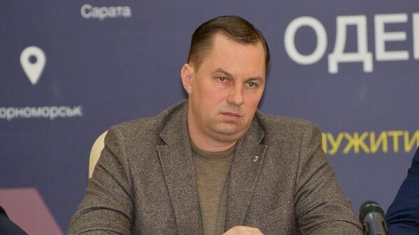 Бывший глава одесской полиции Дмитрий Головин