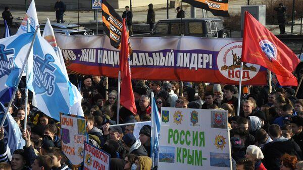 Участники митинга, посвященного 5-летию воссоединения Крыма с Россией, во Владивостоке