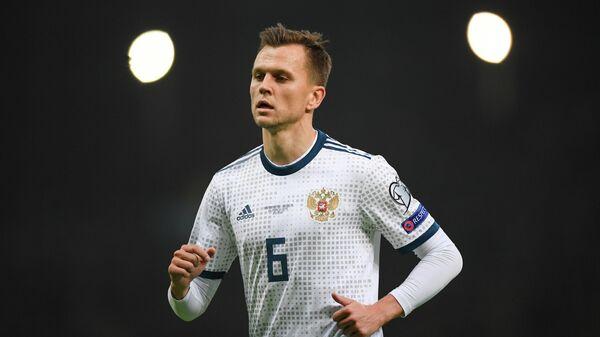 Хавбек сборной России Денис Черышев