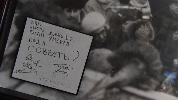 Фото из Архива Сахарова