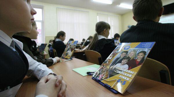 Учащиеся калининградской школы, в которой стартовал эксперимент по введению в школьную программу курса Основы религиозных культур и светской этики